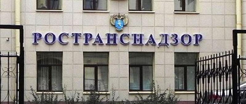 Получить лицензию на пассажирские перевозки в Москве в 2020 году: разрешение на перевозку пассажиров более 8 человек